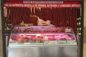 cardiz market